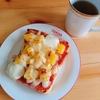 ハワイアンピザ風トースト