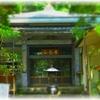 伊豆88 第23番 日金山東光寺~箱根に祀られていた金銀2つの地蔵尊