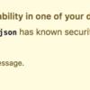 【解決】GitHubで依存packageの脆弱性警告がでた