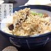 豚角煮と干し椎茸の炊き込みご飯