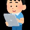 宮本算数教室の教材『賢くなる算数』アプリ~ご褒美ゲームとなる