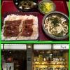 16/09/02の昼食・夕食