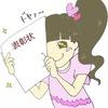 キッザニア甲子園39回目 その2(ハロウィーン期間)