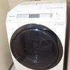 ギリギリのスペースに洗濯機が入るのか試してもらった件