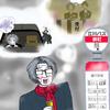『ある山下テツローの場合』→第2話