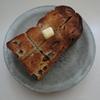 厚切りトーストの喜び 帝国ホテルレーズンブレッド
