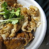 ●Nack5スタジアム「北海道や」の豚丼