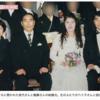 結婚延期発表からの週刊誌記事