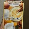 エルビー 冬においしいミルクセーキ  飲んでみました