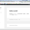 DockerとWordpressを使ってサイトを作ってみる① 入門編