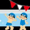 本格プール指導開始!!~泳ぎは見せて、触って、リズムで教える~