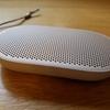 BluetoothスピーカーならB&O Play BeoPlay P2 が最高でおすすめ!家でも、アウトドアでも!