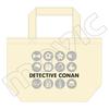 【グッズ】「名探偵コナン」 ミニトートバッグ モチーフ 2018年4月頃発売予定