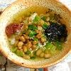 「納豆の茶漬け」の正解
