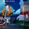 夢かなう季節-峡谷(精霊 舞い踊る表現者)