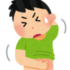 【健康】超敏感肌の人必見!急に体が痒くなった時に試したい事