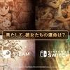 『プリンセスメーカー』シリーズがSwitchへ!『ゆめみる妖精』『Go!Go!プリンセス』が配信決定!