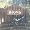 奥武蔵ロング