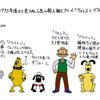 変わらぬ人気のクレイモデルアニメ「ウオレスとグルミット」