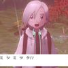 ポケモン鎧の孤島初見プレイ日記2