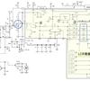 クラニシ アンテナアナライザー BR-510の修理 −FINAL−