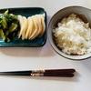 ご飯のお供にいかがでしょう🎵簡単お漬物(大根 白菜 胡瓜)