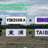 第128回愛知県全尾張高校野球大会 1回戦 試合予定一覧