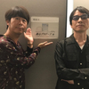 【動画】真心ブラザーズがMステ(2019年8月30日)に登場!「サマーヌード」を披露!
