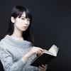 早稲田理工に進学したけれど、本当は津田塾大学に行きたかった。