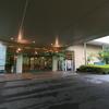 【別府市】別府温泉 別府パストラル~別府を代表するホテル!優雅な温泉を独泉堪能