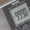 「我が禁酒の記」2019/6/22飲み続けて100kgになった