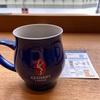 高級コーヒー飲んでみない?ゲイシャ専門コーヒー店-日比谷-GESHARY COFFEE