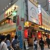 【今週のラーメン2852】 博多天神 新宿東口駅前店 (東京・新宿) アサヒスーパードライ小瓶 + 冷し中華