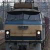貨物列車撮影 2/10 EF66 30充当5075レ、5052レなど