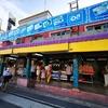タイはコロナ国内感染が収まって、パタヤなどのビーチに行く人で賑やかになってます。