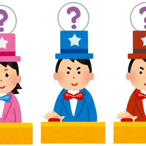 あなたはいくつわかる?「謎解き制作団体のロゴ」でクイズを作って見た