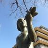 彫刻放浪:習志野市役所前の舟越保武作品など