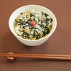 人気のお茶漬けランキングベスト5(京都永谷園のおすすめ商品)