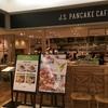 ストロベリーハニーパンケーキ@J.S.PANCAKE CAFE