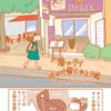 【漫画】#4 旧市街でひと休み「春のタイ 水かけ祭り ひとり旅」