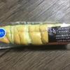メロン風味豊かなメロンクリームサンド
