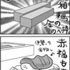 私の想う日本三大和菓子