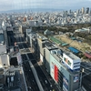 大阪マリオット都ホテルに泊まったらぜひ訪れたい観光地!(あべのハルカス&天王寺駅周辺)
