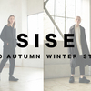 NEW IN - SISE -