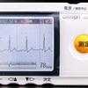 【測るもの】オムロン携帯型心電計 HCG-801