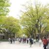 【受験】受験生のみなさんへ 国立と私立へ2度大学へ通った感想