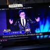 ロッキーヤァンの北京鳥の巣十万人講演会の動画を見て❗️