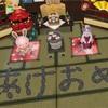 【邪神解説】背理する魔幻の血統