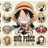 【One Piece最新話】週刊少年ジャンプ2017年No.34号分873話ネタバレ掲載