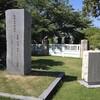 321旧制松山高等学校記念碑・講堂